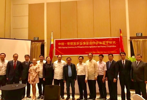 Ph China Agri Cooperation